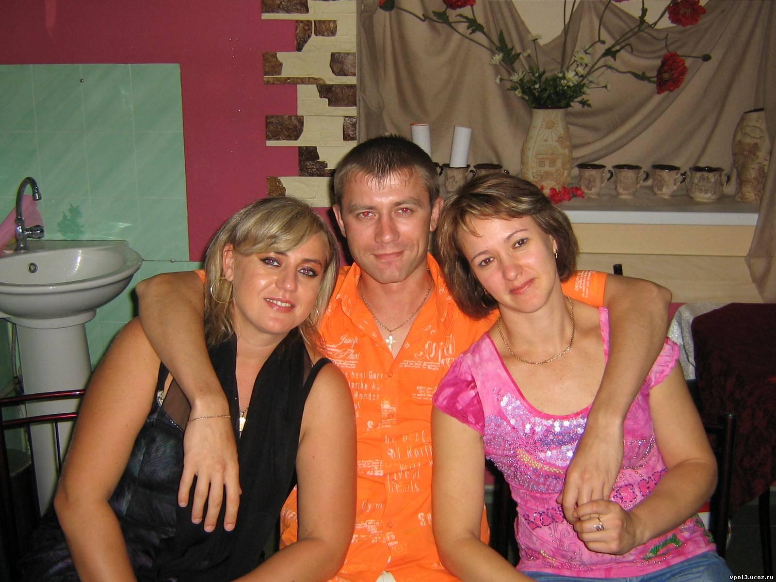 С сестрой и женой 4 фотография